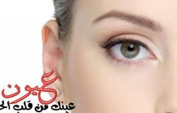 العين عليها حارس.. تعرف على الإسعافات الأولية لعلاج كدمات العيون