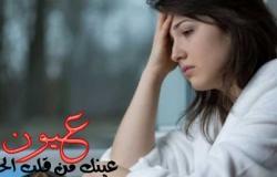اعراض خلل الهرمونات عند المرأة منها زيادة الوزن