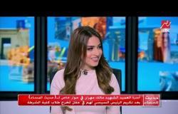 أسرة الشهيد مالك مهران تكشف في حوار خاص لحديث المساء تفاصيل استشهاده وتكريم الرئيس له