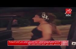 تحدي #كيكي يجتاح الشوارع المصرية ...إيه رأيكوا فيه؟