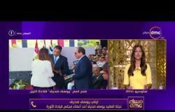 برنامج مساء dmc مع إيمان الحصري - حلقة الاحد 22-7-2018 - هل انت مع أم ضد عمل المرأة ؟