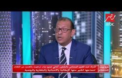 أغاني عمرو دياب تصل إلى العالمية .. تعرف على التفاصيل مع محاميه أشرف عبد العزيز
