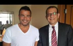 """عمرو دياب أطلق على محاميه لقب """"الثعلب"""" .. تعرف عى كواليس اختياره لمحاميه """"أشرف عبد العزيز"""""""