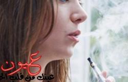 مدخنو السجائر الإلكترونية أكثر عرضة للإصابة بسرطان الفم