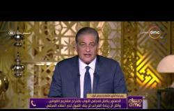 مساء dmc - النائب / عمرو غلاب : رفع الضرائب على من يزيد دخله عن مليون جنيه يضر الإستثمار والإقتصاد