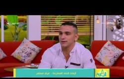8 الصبح - كابتن/ أحمد عجينة: المنتخب والاتحاد يعرفون الحقيقة وطارق عبدالسلام رمز كبير