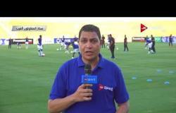 من داخل ستاد المقاولون العرب | أجواء وكواليس ما قبل مباراة مصر للمقاصة وسموحة