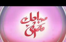 أشرف عبد الباقي يعلن عن موعد عرض الموسم الرابع من مسرح مصر