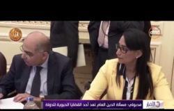 الأخبار - رئيس الوزراء يتابع ملف الدين العام خلال اجتماع المجموعة الاقتصادية