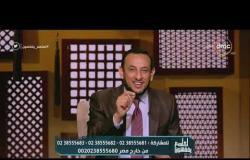 الشيخ رمضان عبد المعز يقول لأصحاب الابتلاءات: اصبروا على قضاء الله وأكثروا من الدعاء