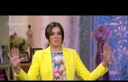 السفيرة عزيزة - ( سناء منصور- شيرين عفت) حلقة الأحد - 12 - 8 - 2018