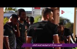 كارتيرون يختار 22 لاعبا لمواجهة النجمة اللبناني