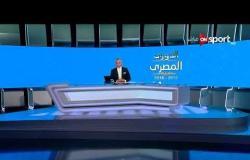 ترتيب جدول الدوري المصري الممتاز حتى الأحد 12 أغسطس 2018