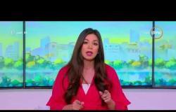8 الصبح - آخر أخبار ( الفن - الرياضة - السياسة ) حلقة الثلاثاء 14 - 8 - 2018