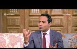 """السفيرة عزيزة - د/ عمرو عادل يوضح ما هو """" الزواج المركب """""""