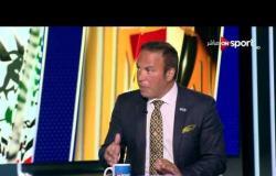أيمن يونس: إسلام جمال لما نزل غير شخصية طلائع الجيش في مباراة بيراميدز