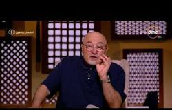 لعلهم يفقهون - مع الشيخ خالد الجندي - حلقة الثلاثاء 14 أغسطس 2018 ( الترفيه لأهل الله ) الحلقة كاملة