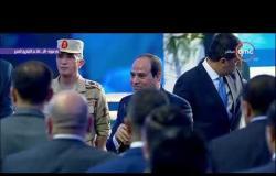 الرئيس السيسي : يتم العمل على إنشاء أكبر 10 محاول في تاريخ مصر لربط شرق النيل بالغرب - تغطية خاصة