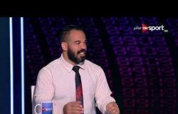 الرباع البارالمبي شريف عثمان: أعمل على إنقاص وزني من أجل خوض منافسات الأوزان الأقل