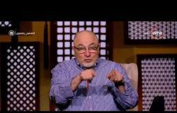 لعلهم يفقهون - مع الشيخ خالد الجندي - حلقة الأربعاء 15 أغسطس 2018 ( شعيرة الحب ) الحلقة كاملة