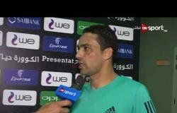 لقاء خاص مع المدير الفني لبتروجت و اللاعب أحمد رؤوف و أحمد عبد الرحمن زولا