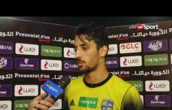 لقاء خاص مع طاهر محمد طاهر لاعب المقاولون عقب الفوز على النجوم