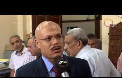 مساء dmc - تقرير ...   مد مهلة دفع الضرائب العقارية حتى 15 أكتوبر  