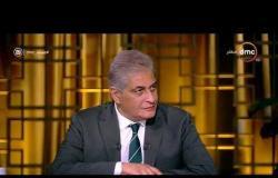 مساء dmc - لقاء مميز وحوار قوي مع رئيس جهاز حماية المستهلك | اللواء راضي عبد المعطي |