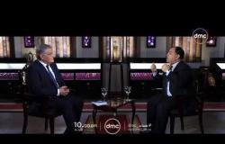 وزير المالية د. محمد معيط في ضيافة الإعلامي أسامة كمال الليلة الأربعاء في مساء dmc الـ 10:00 مساءً