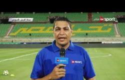 أجواء فريق مصر للمقاصة قبل مواجهة الزمالك بالجولة الثالثة من الدوري