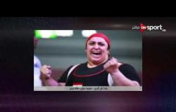 أسماء الأبطال المصريين بالبطولة الافريقية البارالمبية لرفع الأثقال