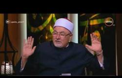 """لعلهم يفقهون - الشيخ خالد الجندي يوضح لماذا سُمي """"البيت الحرام"""" بهذا الاسم"""