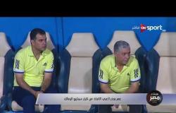 محمد عمر يحذر لاعبي الاتحاد من تكرار سيناريو الزمالك
