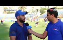 عمرو فهيم مدرب الإسماعيلي يتحدث عن تشكيل الفريق أمام الاتحاد