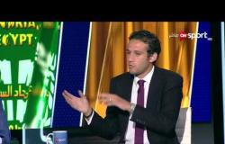 محمد فضل: الإسماعيلي استغنى عن أبرز نجوم الفريق بأكثر من 100 مليون ولم ينجح في تعويضهم