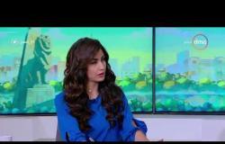 8 الصبح - تعليق المدير الفني الأسبق لمنتخب الشباب على تراجع تصنيف منتخب مصر