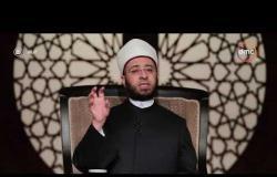 رؤى - د/ أسامة الأزهري ... ماذا كشف القرآن الكريم عن سمات شخصية سيدنا إبراهيم ؟