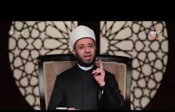 رؤى - د/ أسامة الأزهري يروي حوار سيدنا إبراهيم و أبيه وويعلق على رد فعل سيدنا إبراهيم