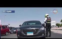 8 الصبح - انتشار أمني مكثف وجولات أمنية بقيادة مدير الأمن لفترة العيد