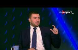أحمد مجدي: لا أتوقع حدوث مفاجآت في مقدمة الدوري الاسباني