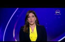 الأخبار - موجز الخامسة لأهم وأخر الأخبار مع دينا الوكيل 17 - 8 - 2018