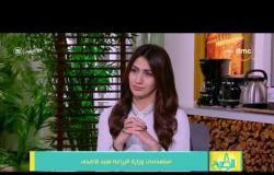 8 الصبح - د/ حامد عبد الدايم : اللحوم السنة دي متوفرة بكميات كبيرة و الأسعار مستقرة