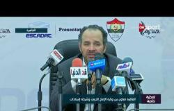 محمد كامل: السوبر الإماراتي سوف يقام على ستاد الدفاع الجوي بدلاً من السلام ولكن ننتظر موافقة الأمن