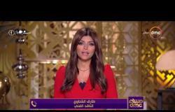 مساء dmc - الناقد الفني / طارق الشناوي : فيلم تراب الماس سينما بجد وهيعمل حالة مع الجمهور