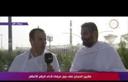 لقاء مع الدكتور/ عمرو الورداني .. أمين الفتوى ومدير التدريب بدار الإفتاء المصرية