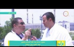 8 الصبح - لقاء مع ..د/ محمد شوقي رئيس البعثة الطبية المصرية