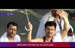 الدكتور/ محمد داوود - يقدم دعاء في يوم عرفة عن ( الرحمة والتسامح بين الناس )