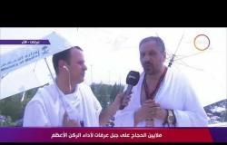 فضيلة الدكتور/ مجدي عاشور - يتكلم عن إنطباعه عن تنظيم السلطات السعودية لموسم الحج هذا العام