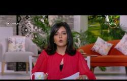 برنامج 8 الصبح - حلقة 21-8-2018 أول أيام عيد الأضحى المبارك 2018