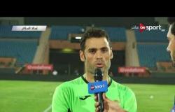محمد عبد المنصف: هشتغل على نفسي و يبقي عندي هدف أني ادخل المنتخب تاني بعد الحضري